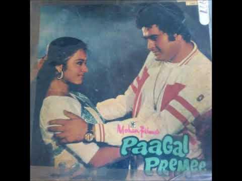 Kishore Kumar and Asha Bhosle_Jaanejana Ye Hawayen (Paagal Premee; Anu Malik, Hasrat Jaipuri)