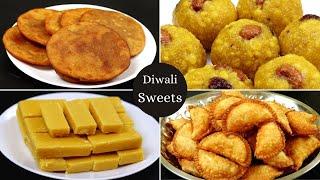 Diwali Sweet Recipe | 4 Variety Sweets