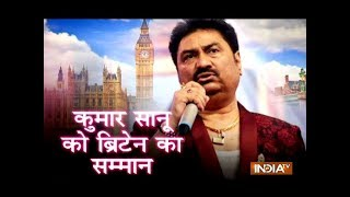Kumar Sanu on being honoured at UK Houses of Parliament: Its a big achievement for me