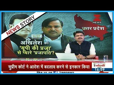 Is tainted SP minister Gayatri Prajapati receiving political immunity from UP govt?