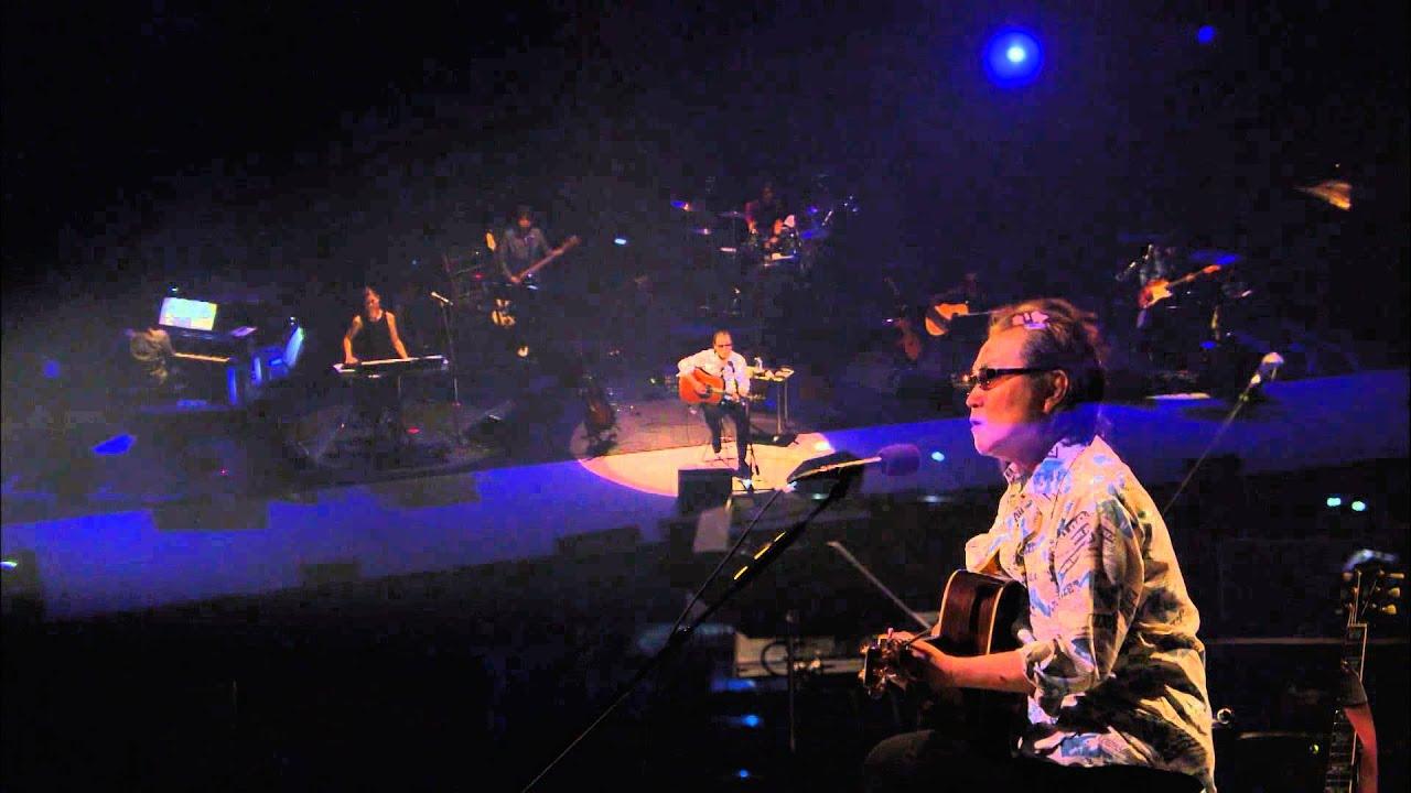 井上陽水 - 心もよう(ライブ) NHKホール 2014/5/22