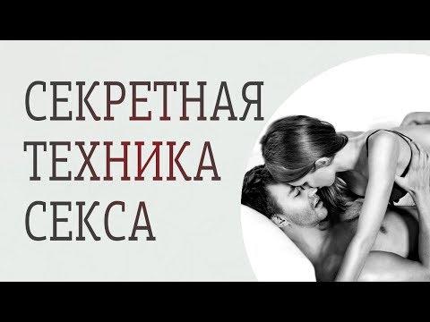 Тренинг: Волшебный поцелуй: 100 самых изысканных техник орального секса