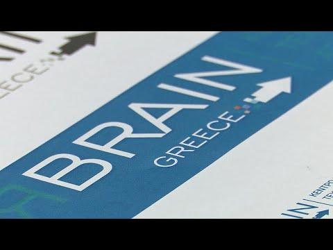 Власти Греции намерены