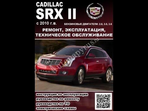 Руководство по ремонту ГАЗ 31105 / Волга