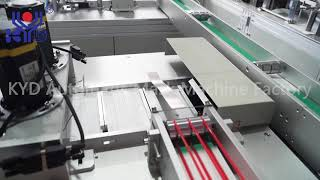 고속 수술 마스크 기계