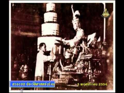 069 P6his 541103 B historyp 6 ประวัติศาสตร์ป 6 หน่วยภูมิปัญญาไทย