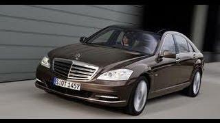 Наши Тесты Обновленный Mercedes Benz S-Class