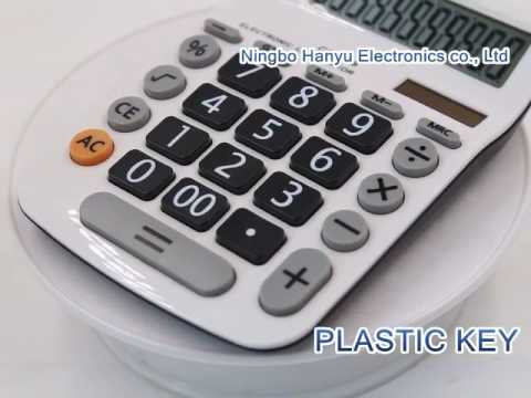 Hanyu desktop calculator HY 2195