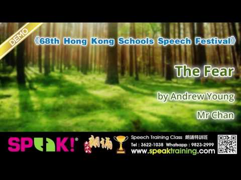 The Fear by Andrew Young - 英文朗誦示範 (第68屆香港學校朗誦節)