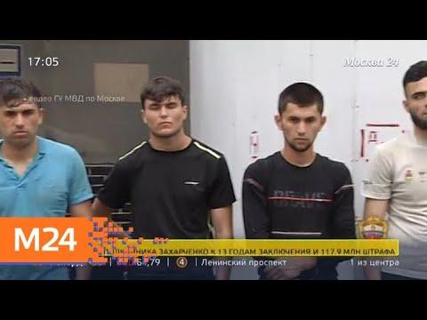 Смотреть Суд изберет меру пресечения подозреваемым в убийстве спортсмена Сергея Чуева - Москва 24 онлайн