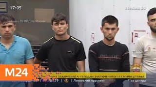 Смотреть видео Суд изберет меру пресечения подозреваемым в убийстве спортсмена Сергея Чуева - Москва 24 онлайн