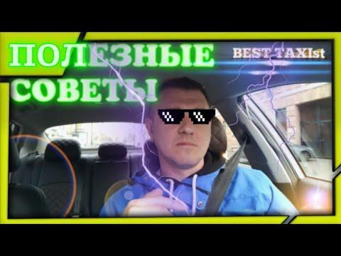 Лайфхаки в середине ролика/ Будни/ Яндекс