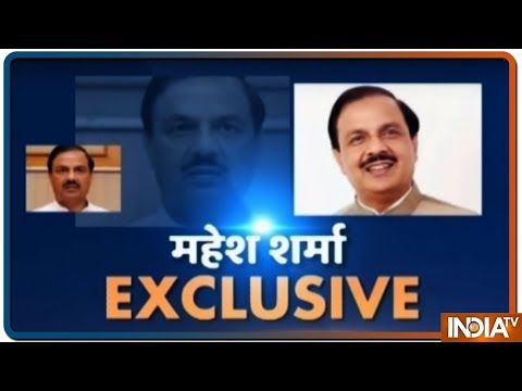 Mahesh Sharma Exclusive Interview With IndiaTV