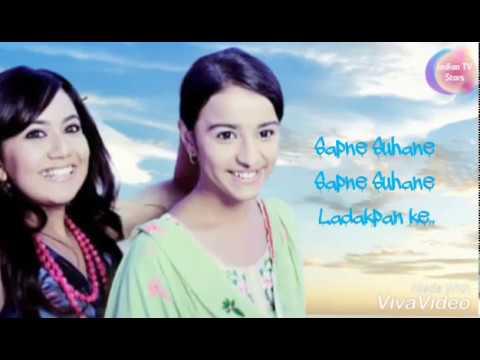 sapne suhane ladakpan ke zee tv title song