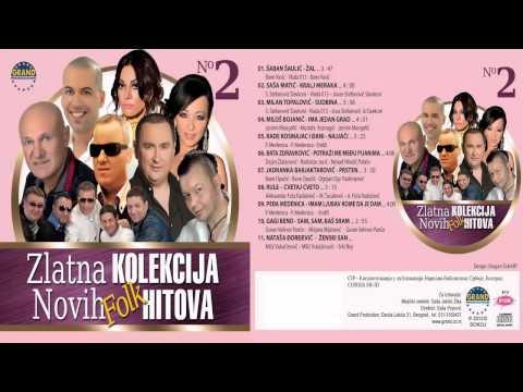 Pedja Medenica - Imam ljubav kome da je dam - (Audio 2013) HD