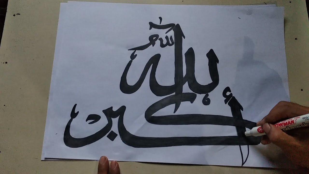 Menggambar Kaligrafi Allahu Akbar Khat Tsulus