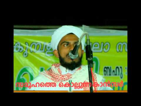 Anwar Ali Hudawi  samoohathe kollunna cancer