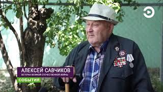 Иван Белозерцев лично поздравил ветерана с днем рождения