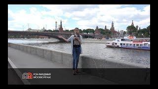 Рок-Академия Москворечье - обучение взрослых музыке