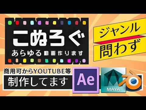 ロゴアニメーション★Youtube OPも作れます OP ED/SVG/3D/HQテンプレート対応★