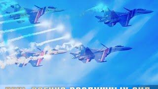 Праздники 12 Августа День ВКС(ВВС) России
