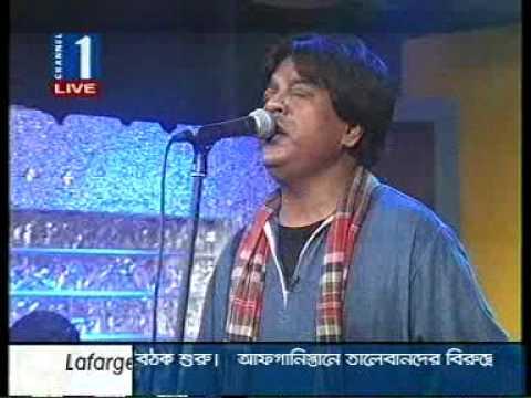 Maqsood O Dhaka Geeti Kobita 3 Feedback