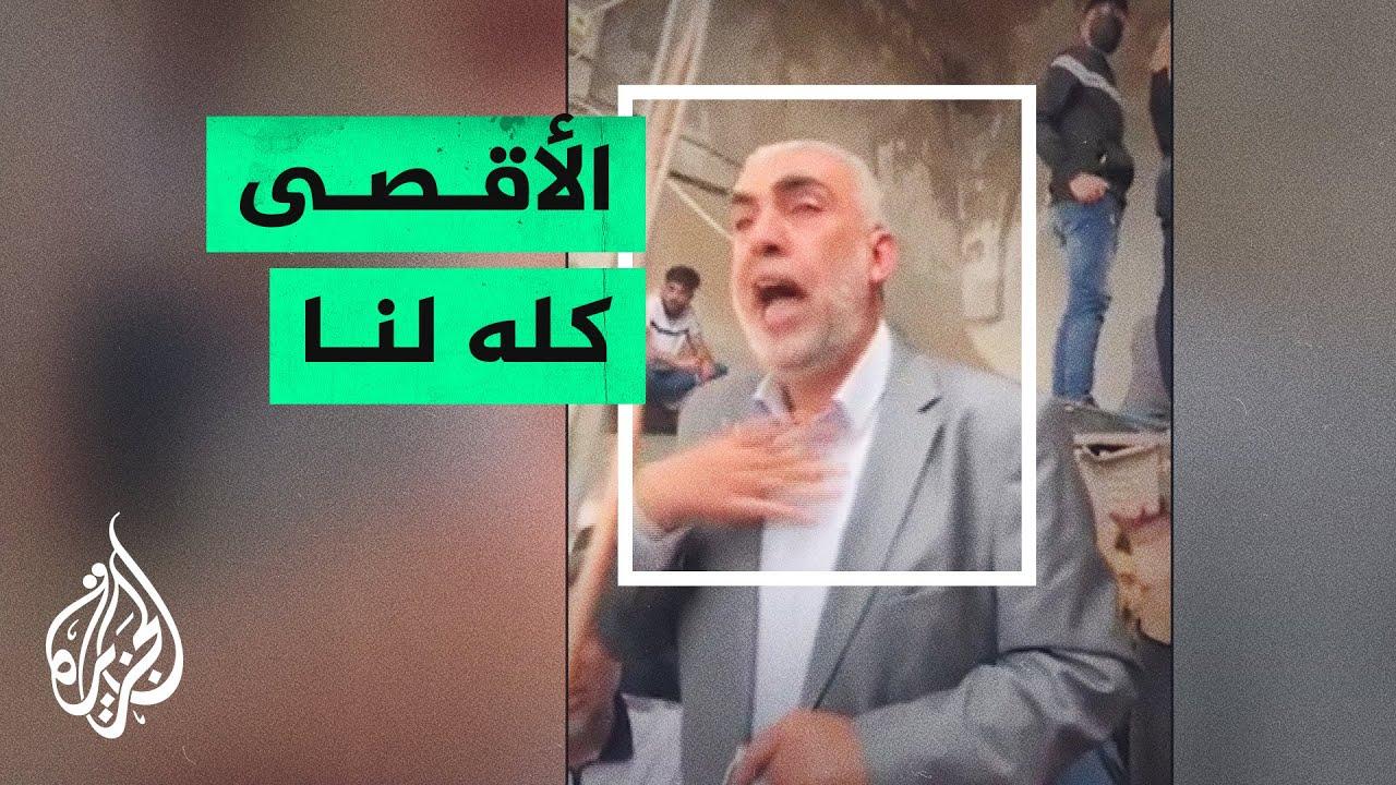 الشيخ كمال الخطيب: إن كانوا يملكون السلاح والغاز نحن نملك حقا قرآنيا في المسجد  - 05:57-2021 / 5 / 11