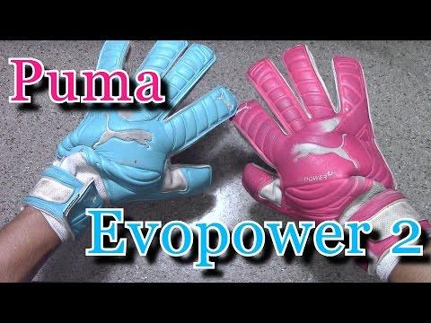 puma evopower grip