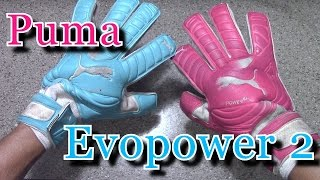 Goalkeeper Glove Review: Puma EvoPower Grip 2
