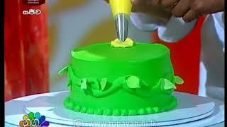 Nugasewana Cake Nirmana 2018-03-22 | Rupavahini Thumbnail