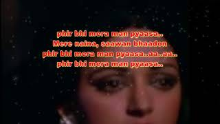 Mere Naina Sawan Bhadon original Male and female