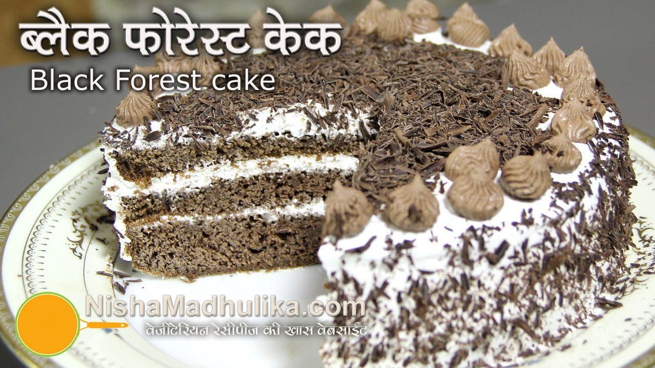 Black Forest Eggless Cake Recipe In Hindi