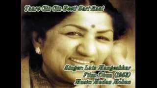 Taare Gin Gin Beeti Sari Raat-Lata Mangeshkar-Dhun (1953).flv