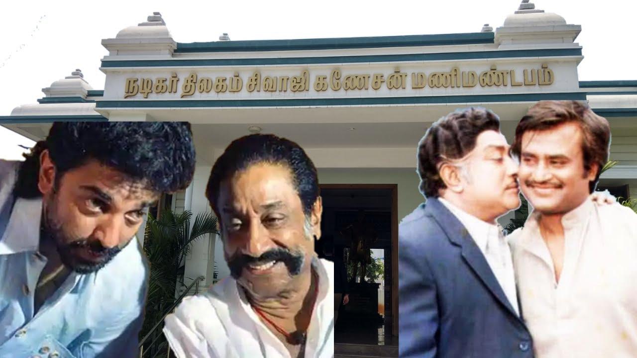 Download Chevalier sivaji Ganesan|செவாலியர் சிவாஜி கணேசன் மணிமண்டபம்
