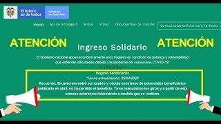 ?Nuevo informe de Ingreso solidario?, quienes aparecieron antes no perderán el beneficio?️?
