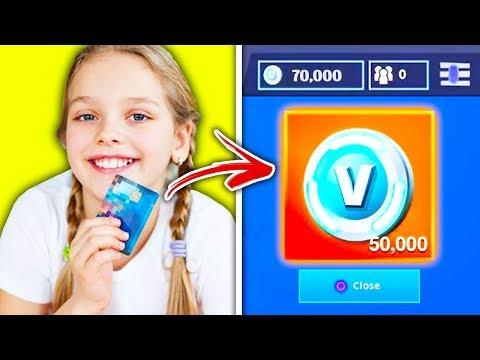 KIDS Who Used MOM'S CREDIT CARD For V-BUCKS On Fortnite!