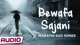 super hit marathi songs from bewafa sajani non stop marathi sad songs
