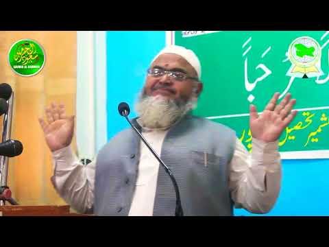 Dr.Abdul Lateef Al-Kindi at Masjid E Taqwa Sopore