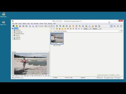 Как конвертировать или перевести RAW формат изображений в JPG