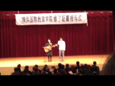 sakura song 2014 yokohama international education academy