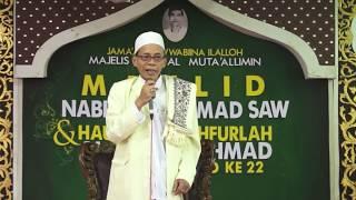 Download Peristiwa Mahsyar_ KH.AMinudin Tegal Punding