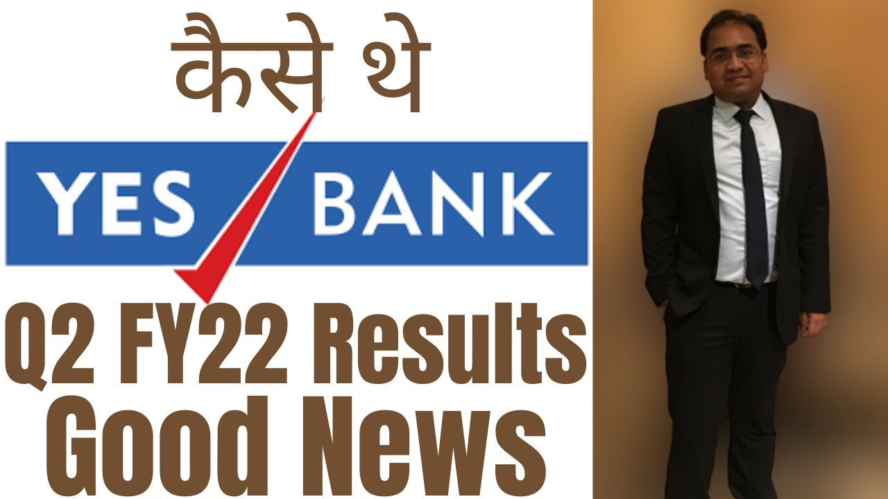 YES Bank Q2 2021 Results | Yes Bank Results #Shorts #yesbank