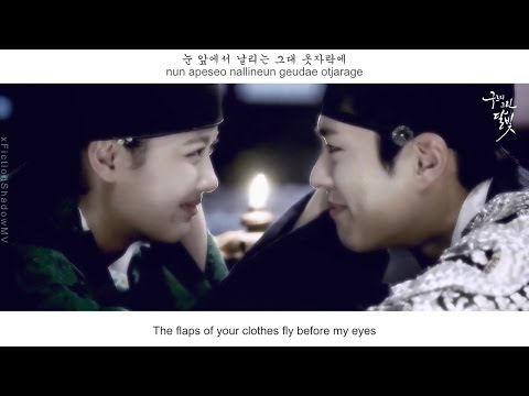 Beige - Because I Miss You FMV (Moonlight Drawn By Clouds OST Part 8)[Eng Sub+Rom+Han]