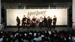 joint u mass dance 2014 ust station buda
