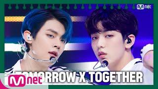 [TOMORROW X TOGETHER - Run Away] Club Activity Special#엠카운트다운 | M COUNTDOWN EP.703 | Mnet 210325 방송