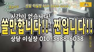 서울소재 호텔중고가구 매트리스 개당1만원! 공짜, 다 …