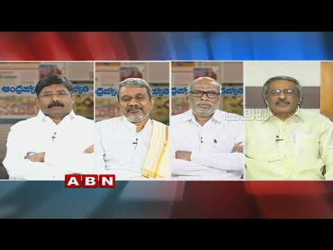 ABN Debate on Centre's funds to AP and Pawan Kalyan's JAC | Public Point | Part 2