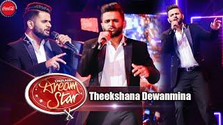 Theekshana Dewanmina | Sala Deneth Yuga (සලා දෙනෙත් යුග ) | Dream Star Season 10 Thumbnail