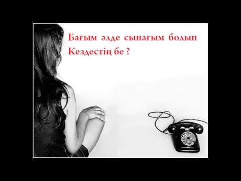 """Дария Ғабдұлл  - """" келеді менің """" караоке  (ҚАРА ОҚЫ)"""