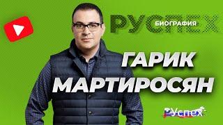 Гарик Мартиросян художественный руководитель Comedy Club биография